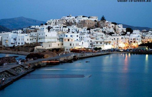 Наксос (Naxos) - остров в